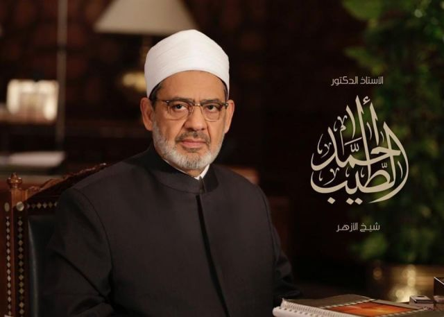 الإمام الأكبر يهنئ الرئيس السيسي والشعب المصري بعيد تحرير طابا