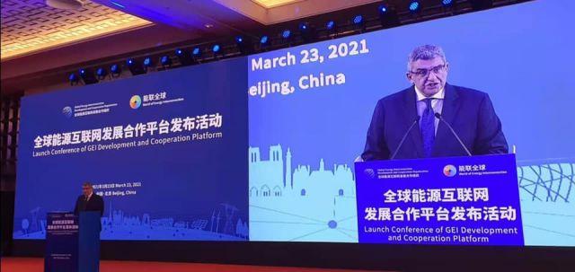 السفير المصري في بكين يشارك في افتتاح مؤتمر ربط الطاقة العالمي