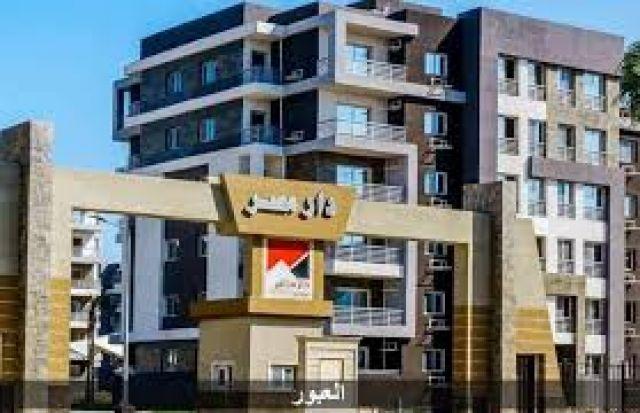 26 أبريل تسليم 504 وحدة سكنية للفائزين في «دار مصر » بالعبور