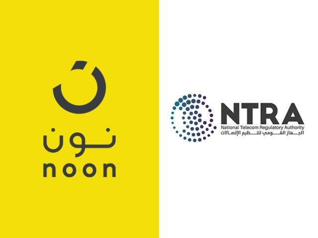 نون للتجارة الالكترونية والجهاز القومي لتنظيم الاتصالات يبحثان اليات وضوابط التسويق الإلكتروني لأجهزة ومعدات الاتصالات في السوق المصري