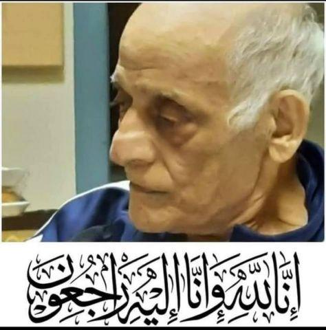 «دنيا المال» تنعي والد الكاتب الصحفي محمد شبانة أمين عام نقابة الصحفيين